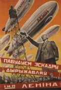 Vintage Russian poster - We will build Lenin's escadron of airships 1931